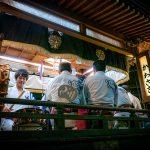 Gujo Odori ( Gifu )