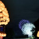 The Atsuta Festival ( Nagoya )