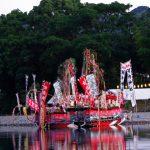 Kouchi Matsuri ( Kushimoto )