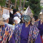 Menkake Gyouretsu ( Menkake Parade) ( Kamakura )