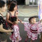 Tanabata Edourou Matsuri ( Tanabata Picture Lantern Festival )( Akita )