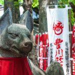 Toyokawa Inari Shuuki Reitaisai ( Toyokawa )