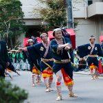 Hakone Daimyo Gyoretsu ( Hakone )